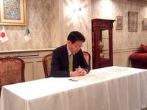 在アルジェリア小川和也大使による講演会